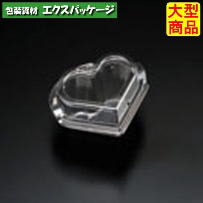 【スミ】ユニコン ハート2B B(黒) 1200枚入 本体・蓋一体 5HA2183 Vol.22P108 【ケース販売】