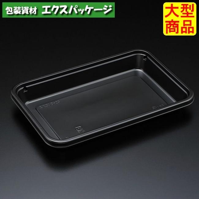 【スミ】 エスコン D20 B(黒) 本体のみ 1000枚入 1D22103 Vol.22P10 【ケース販売】