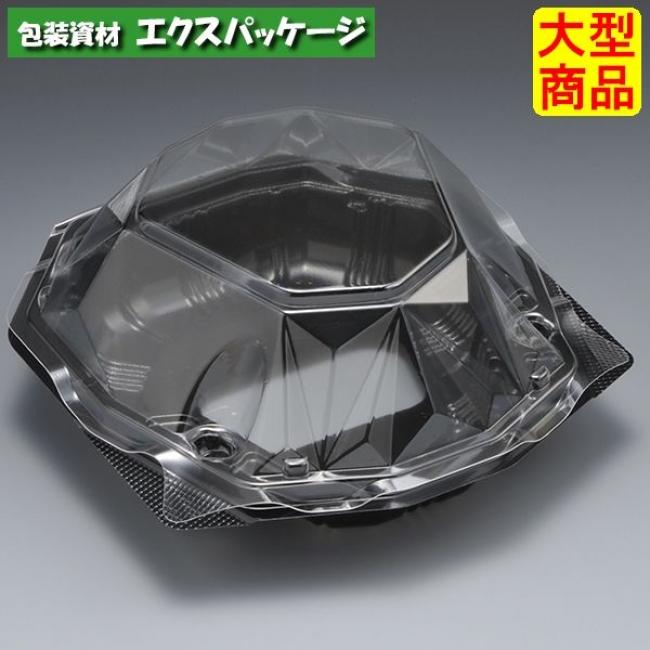 【スミ】 ユニコン MD200B B(黒) 本体・蓋一体 1000枚入 5MD2003 Vol.22P108 【ケース販売】