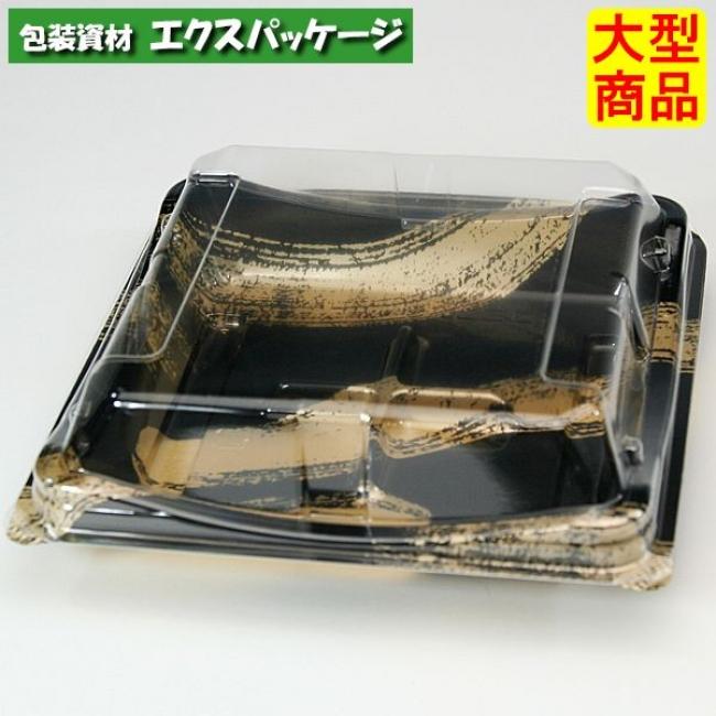 【スミ】ユニコン MS-40 黒金筆 1000枚入 本体・蓋一体 5M44160 Vol.22P70 【ケース販売】