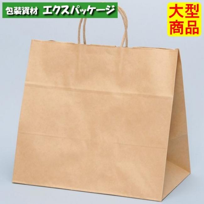 手提袋 HV75 未晒無地 XZT00939 200枚入 ケース販売 取り寄せ品 パックタケヤマ