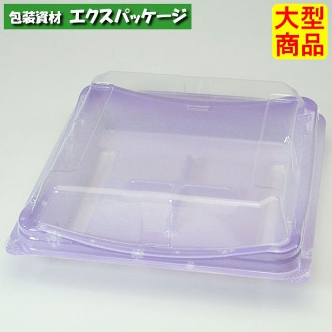 【スミ】ユニコン MS-40 雪(紫) 1000枚入 本体・蓋一体 5M44158 Vol.22P70 【ケース販売】