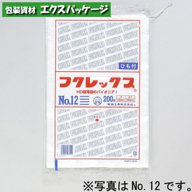 新 【福助工業】 ブルーレックス No.11 0625701 【ケース販売】 8000入 紐付