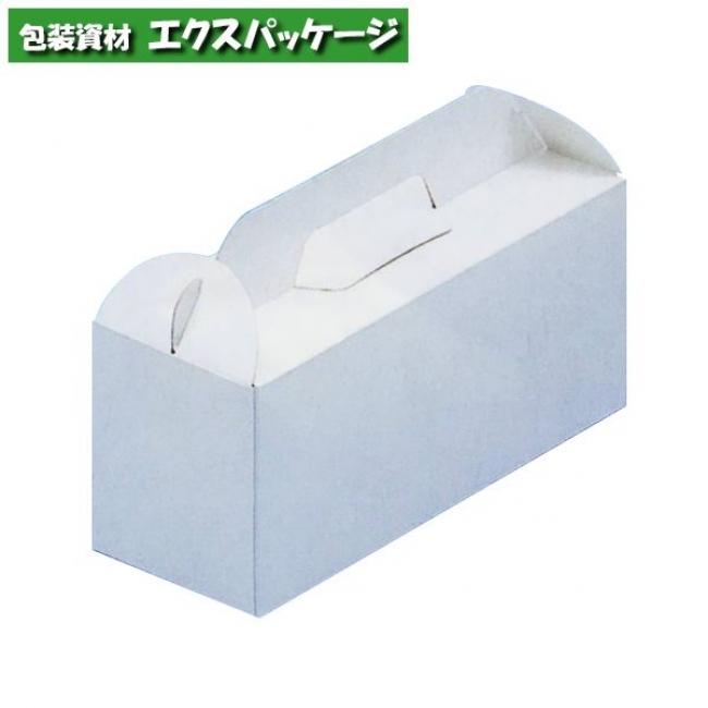 【水野産業】ケーキ用 無地箱No.5 250入 02063 【ケース販売】