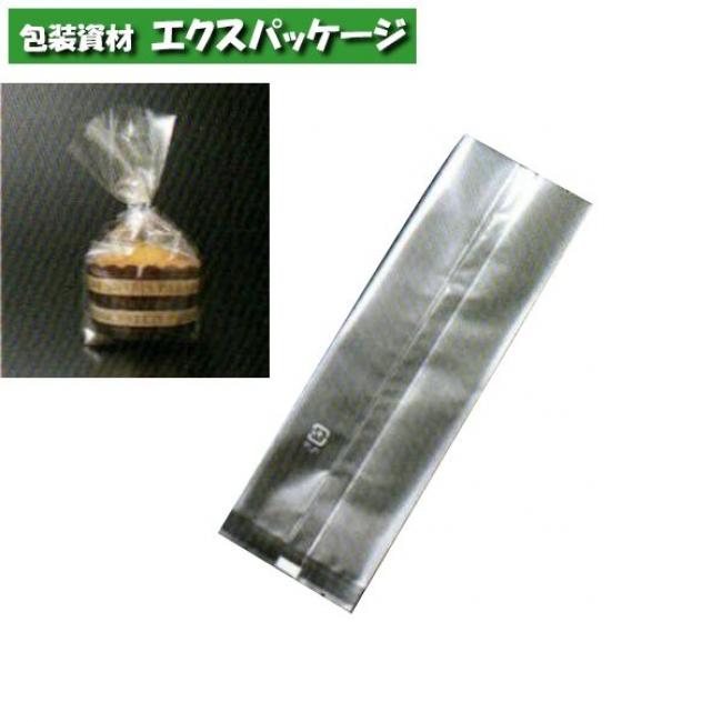 個包装袋 透明無地 XF7100 6090033 2000枚入 ケース販売 取り寄せ品 天満紙器