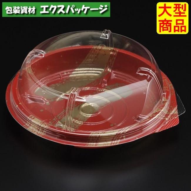【スミ】 ユニコン N130ドーム 赤金筆 本体・蓋一体 800枚入 5N13180 Vol.22P75 【ケース販売】