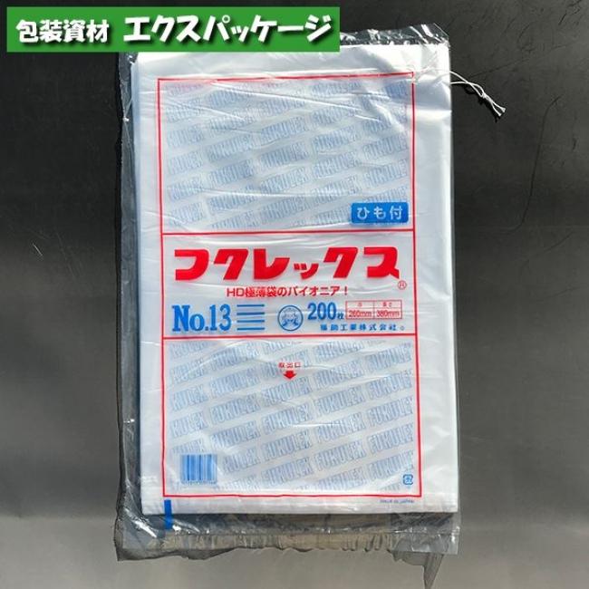 【ケース販売】 ブルーレックス 6000入 紐� No.13 新 【福助工業】 0625728