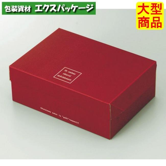 ボンデガトー 大 エンジ 20-253A 100枚入 ケース販売 取り寄せ品 ヤマニパッケージ