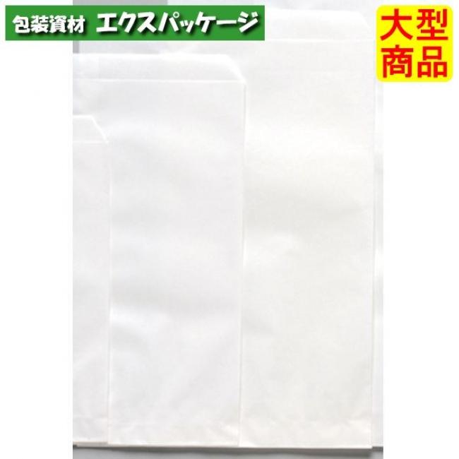 平袋 白3 白無地 ヒモあり XZT00331 4000枚入 ケース販売 取り寄せ品 パックタケヤマ