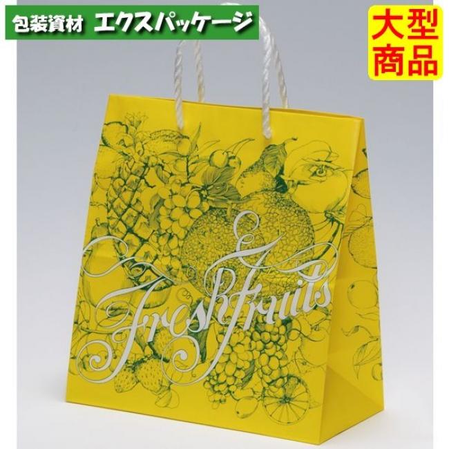 手提袋 アートバッグ H40T フルーツ XZT00596 200枚入 ケース販売 取り寄せ品 パックタケヤマ