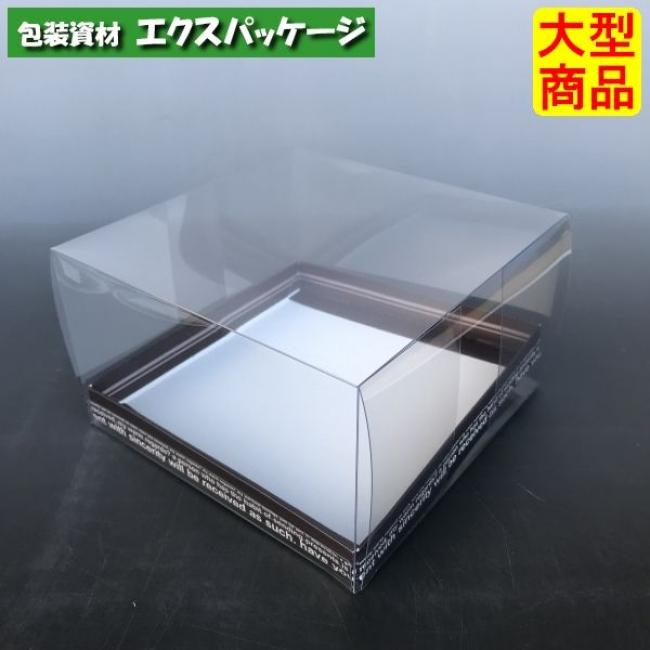 【ヤマニパッケージ】ギフトボックス クリスタルガトー150角 20-308 100入 【ケース販売】