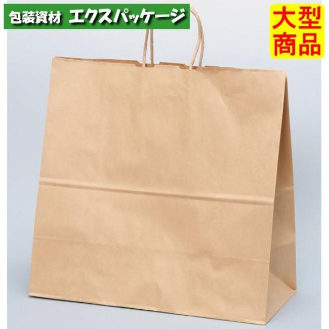 手提袋 HV150 未晒無地 XZT00874 150枚入 ケース販売 取り寄せ品 パックタケヤマ