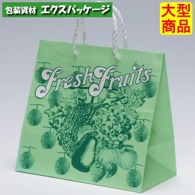 手提袋 アートバッグ H55T フルーツ XZT00598 200枚入 ケース販売 取り寄せ品 パックタケヤマ