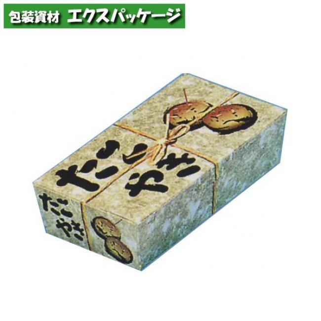 【水野産業】たこ焼きBOX (大) 縄 500入 184379 【ケース販売】