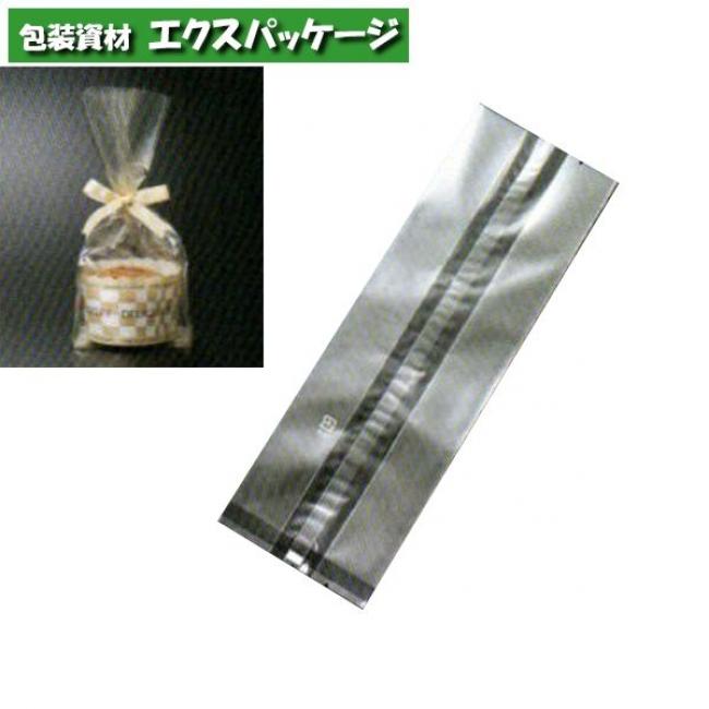 個包装袋 透明無地 XF7700 6090037 1500枚入 ケース販売 取り寄せ品 天満紙器