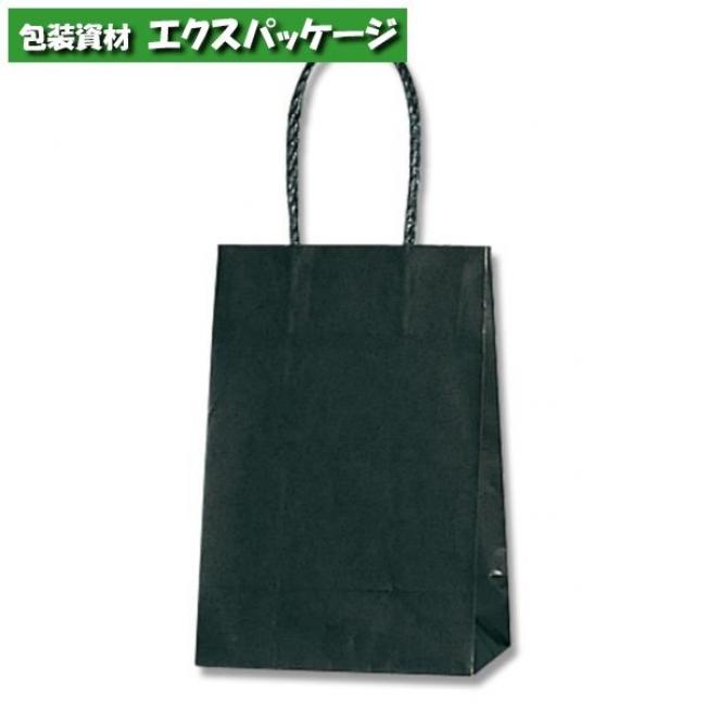 【シモジマ】スムースバッグ 16-2 黒無地 300枚入 #003137801 【ケース販売】