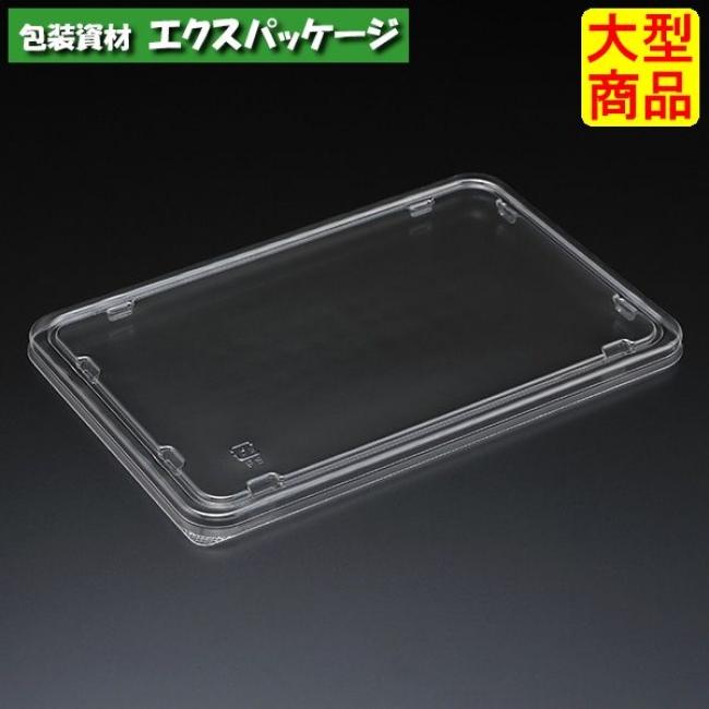 エスコン F8 透明蓋 1000枚入 2800201 ケース販売 大型商品 取り寄せ品 スミ