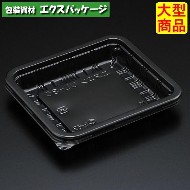 【スミ】 エスコン UL-80 B(黒) 本体のみ 2400枚入 3L80103 Vol.22P19 【ケース販売】