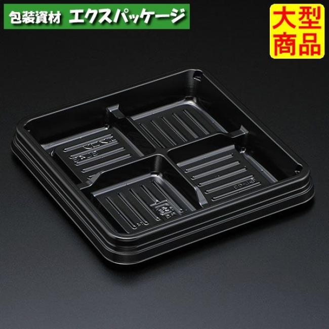 【スミ】 エスコン SL4S B(黒) 本体のみ 2000枚入 1L4S103 Vol.22P29 【ケース販売】