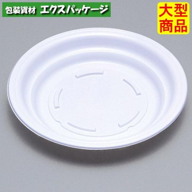 【福助工業】フルレンジシリーズ TR-110H 白 600入 0594431 本体のみ 【ケース販売】