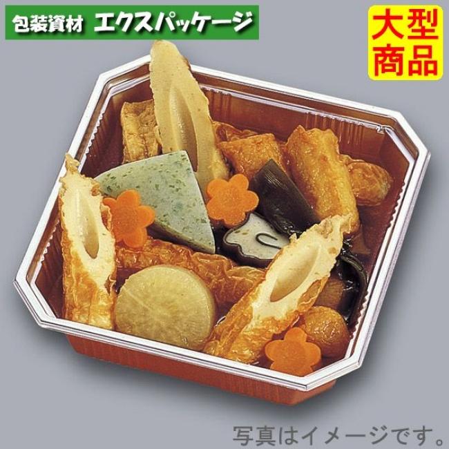 【福助工業】赤飯 小判皿 丸皿 薬味皿 R-5 600入 0570168 本体・フタセット 【ケース販売】