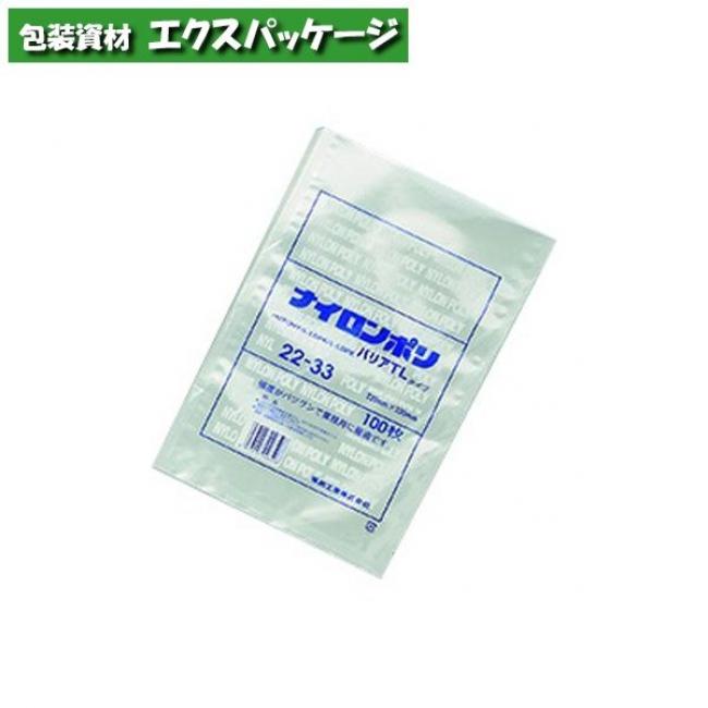 【福助工業】ナイロンポリ バリアTLタイプ 14-24 2400枚 0706167 【送料無料】 【ケース販売】