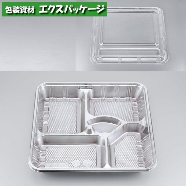 【シーピー化成】Z-85-1 DX セット 320入 【ケース販売】