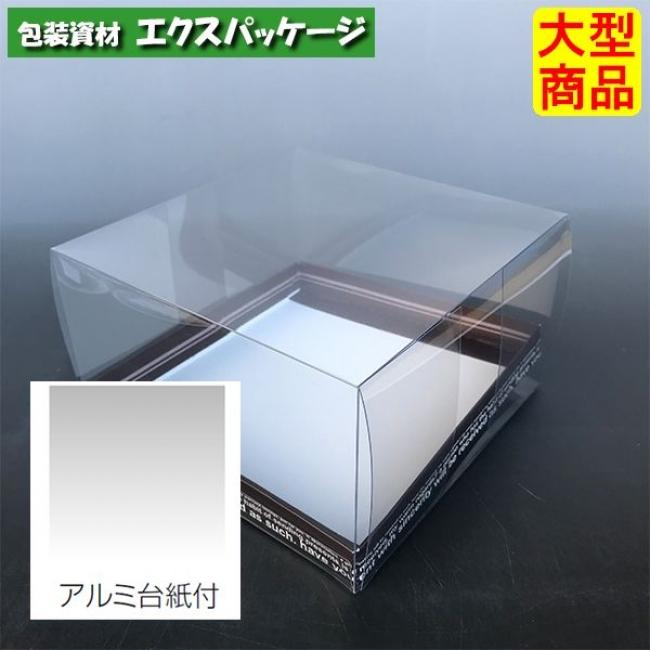 クリスタルガトー150角 90H アルミ台紙付 20-308B 100枚入 ケース販売 取り寄せ品 ヤマニパッケージ