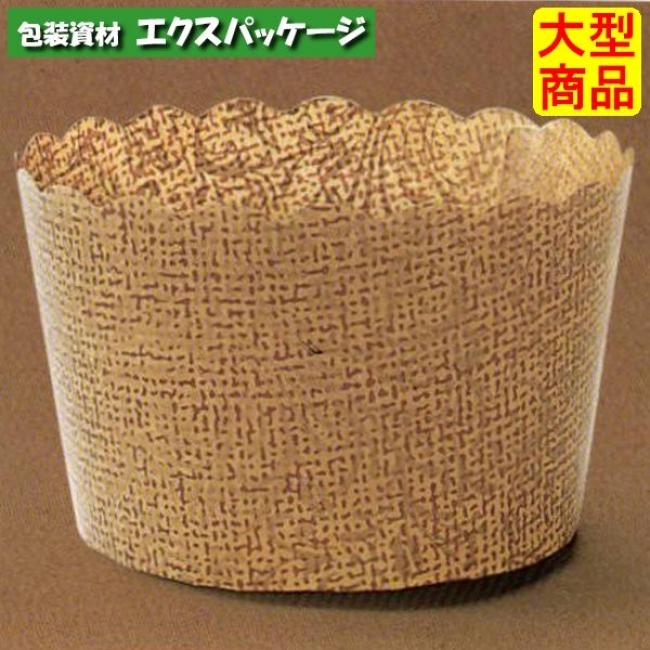 【天満紙器】PM323 ペルガミンカップ (アンティーク) 1000入 2643023 【ケース販売】