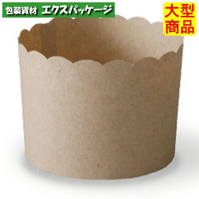 マフィンカップ 茶無地 M402 2640005 2000枚入 ケース販売 大型商品 取り寄せ品 天満紙器