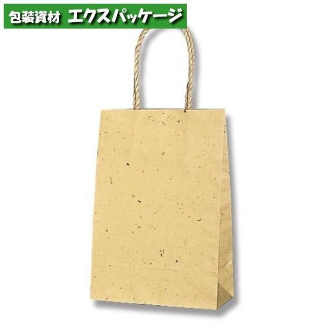 【シモジマ】スムースバッグ 16-2 ナチュラル 300枚入 #003137804 【ケース販売】
