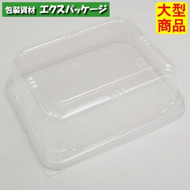 【スミ】エスコン FLN-60-10 透明蓋 1200枚入 2N60211 Vol.22P24 【ケース販売】