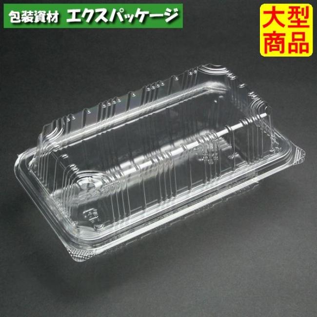 【スミ】ユニコン LS-23 透明 900枚入 本体・蓋一体 5S23110 Vol.22P57 【ケース販売】