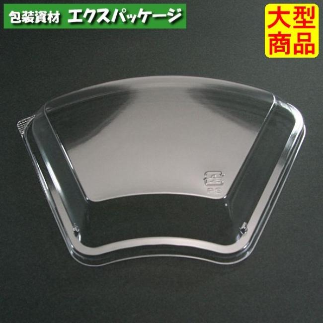 【スミ】エスコン F扇 透明蓋 23mm 1500枚入 2Q01201 Vol.22P31 【ケース販売】