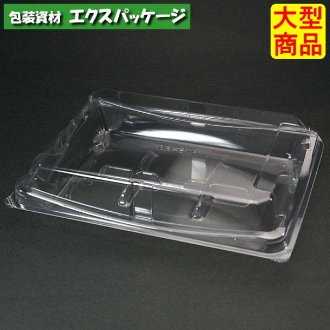 ユニコン MS-60 透明 600枚入 本体・蓋一体 5M66110 ケース販売 大型商品 取り寄せ品 スミ