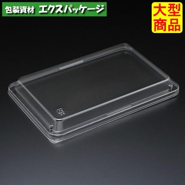 【スミ】 エスコン F8-15 透明蓋 1000枚入 2803201 Vol.22P11 【ケース販売】