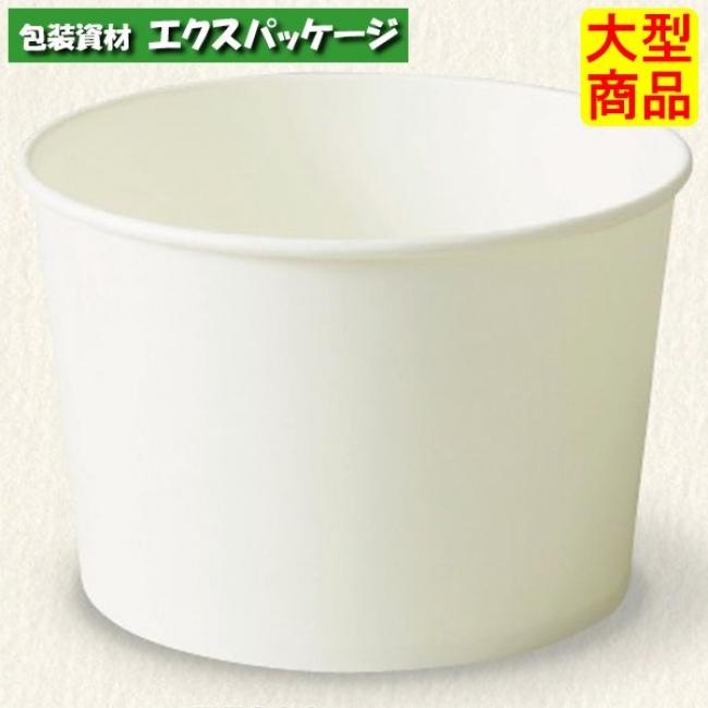 ロールフリーカップ 白無地 RF600 3831106 300枚入 ケース販売 大型商品 取り寄せ品 天満紙器