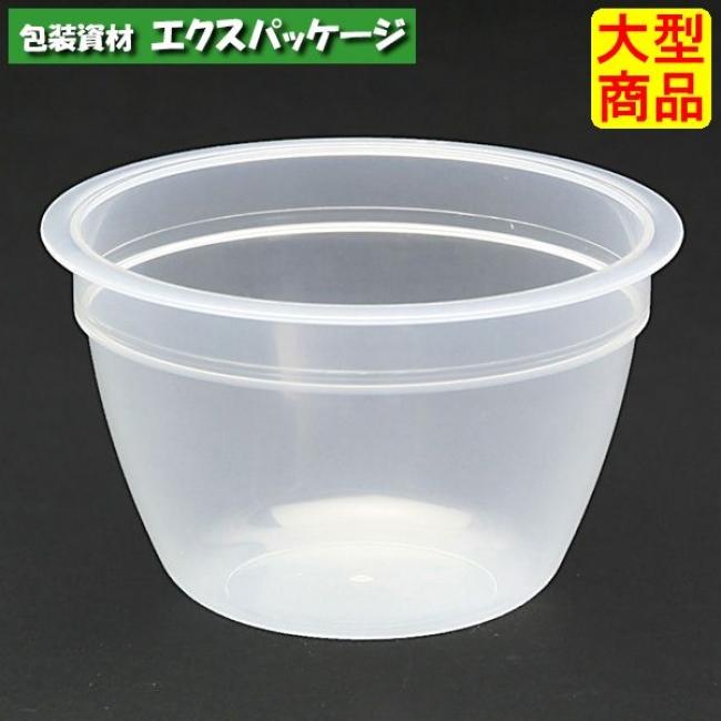 【シンギ】デザートカップ PPスタンダード PP71-100 タル 1500入 613260 【ケース販売】