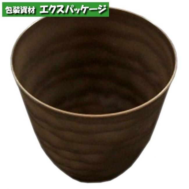 プラカップ 陶器イメージ フィネオ FWS76-150(3H) 黒 40個入 リスパック