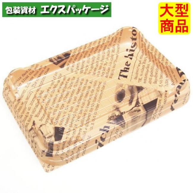 【スミ】エスコン LN-C W525ナカ 本体のみ 1500枚入 2NC0152 Vol.22P25 【ケース販売】