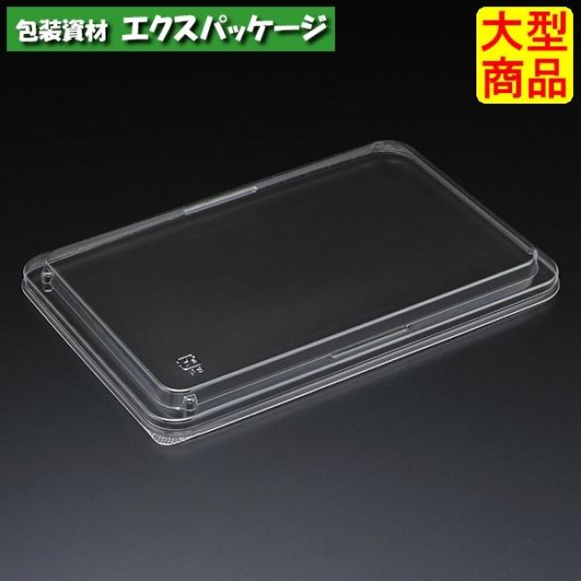【スミ】 エスコン F8-20 透明蓋 1000枚入 2802201 Vol.22P11 【ケース販売】