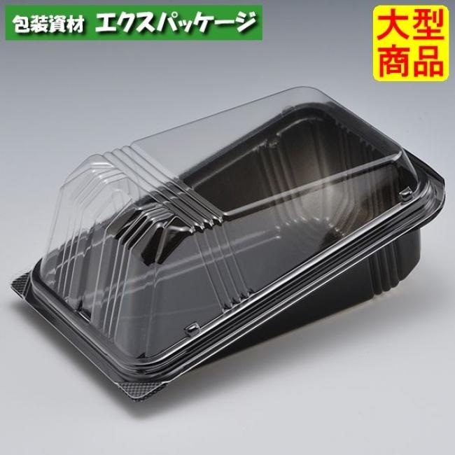 ユニコン HD-146 B(黒) 本体・蓋一体 1000枚入 5H46103 ケース販売 取り寄せ品 スミ