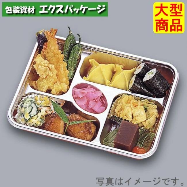 【福助工業】KPシリーズ KP-4 300入 0570044 本体・フタセット 【ケース販売】