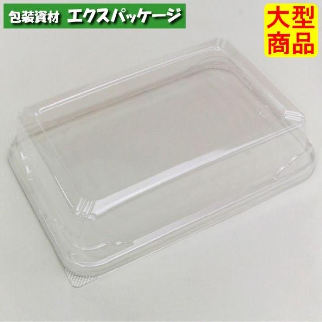エスコン FLN-C 透明蓋 1500枚入 2NC0201 ケース販売 取り寄せ品 スミ