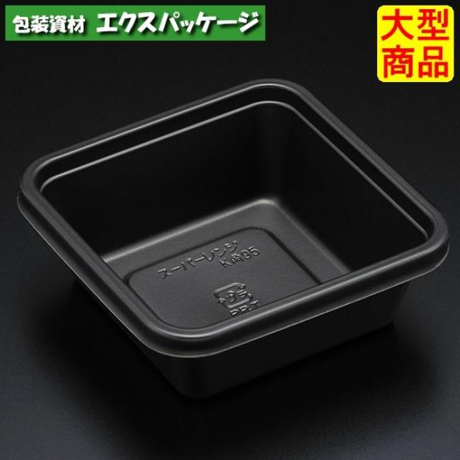 【スミ】 スーパーレンジ K角95 B(黒) 本体のみ 2000枚入 8S95103 Vol.22P92 【ケース販売】