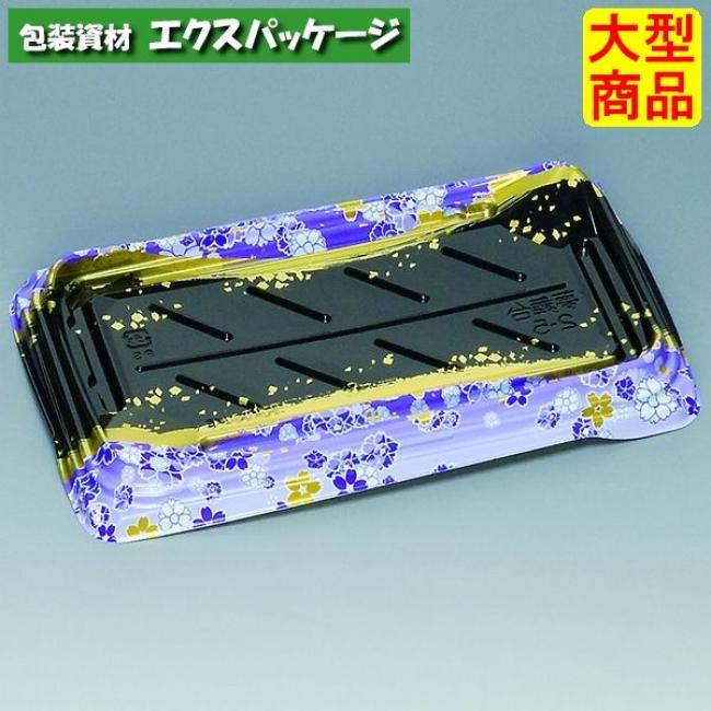 夢舞台 2-5H 涼花紫 本体のみ 600枚 0733601 ケース販売 取り寄せ品 福助工業