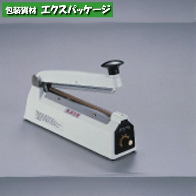 アスパル 卓上シーラー CS-200II 朝日産業