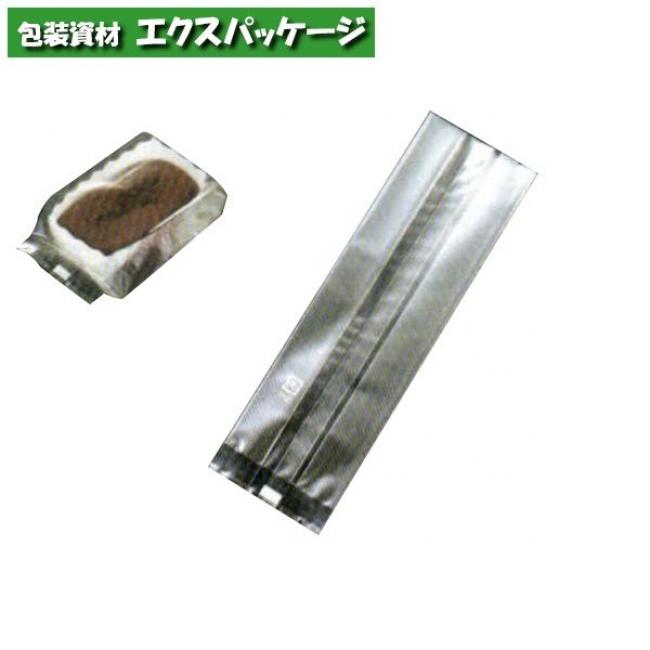 【天満紙器】XF8300 個包装袋 (透明無地) 2000入 2781013 【ケース販売】