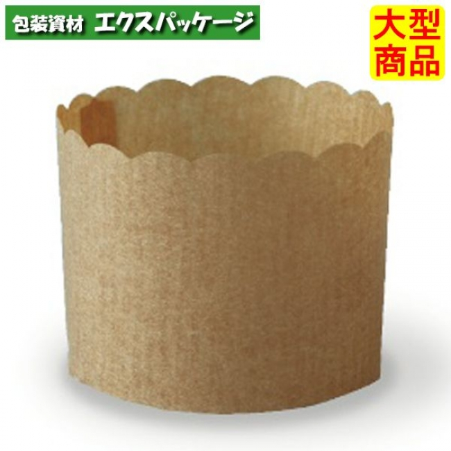 ペルガミンカップ 茶無地 PM300 2643004 1000枚入 ケース販売 大型商品 取り寄せ品 天満紙器