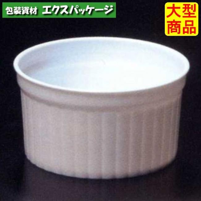 【シンギ】デザートカップ PPスタンダード PP74-115 リブ 白 800入 【ケース販売】
